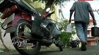இப்படிக்கு இவர்கள்   Ippadikku Ivargal   Episode 43   News 18 Tamilnadu   Kholo.pk