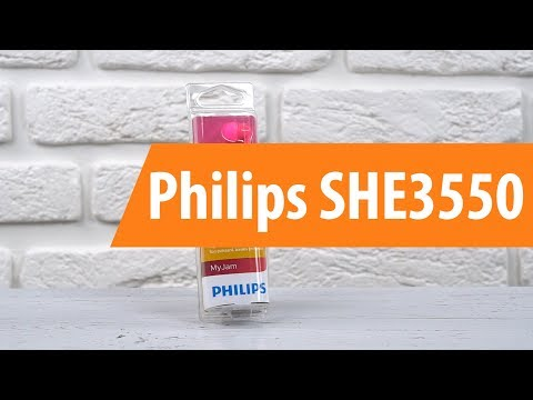 Распаковка Philips SHE3550 / Unboxing Philips SHE3550