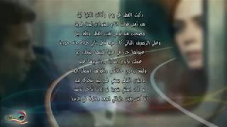 عمر فتحى - القطر