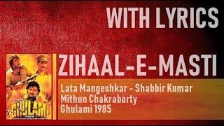 Zihaal-e-Masti | With Lyrics | Lata Mangeshkar - Shabbir