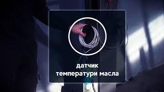"""Газоанализатор автомобильный от компании ТОВ """"ДІАГНОСТІК-ЛАЙН"""" - видео"""