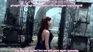 Park Bom - Don't Cry [Hangul + Romanization + Hangul] MV