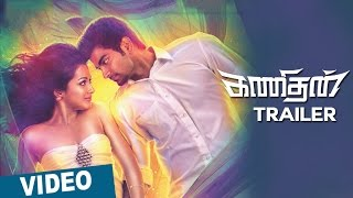Kanithan - Official Trailer