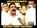 Tandav Controversy: Saif Ali Khan needs to clarify his position, says BJP MLA Ram Kadam - Video