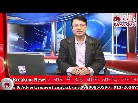 रामसिंह नेताजी से खास मुलाकात | Ram singh netaji exclusive interview | बदरपुर को नेताओं का तोहफ़ा |