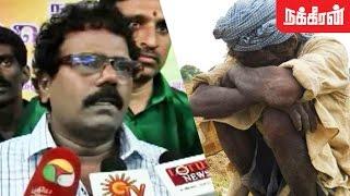 விவசாயிகளின் மரணத்தை மறைப்பதா  Thangar Bachan Questions About Farmers Death