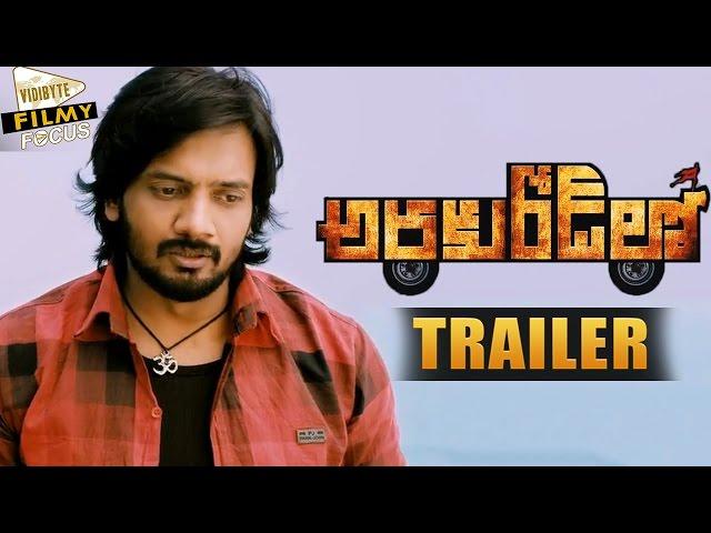 Araku Road Lo Telugu Movie Trailer | Sairam Shankar, Nikesha Patel