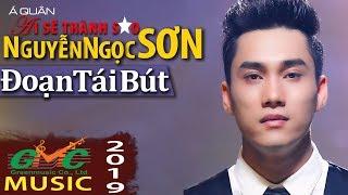 Nguyễn Ngọc Sơn | Đoạn Tái Bút