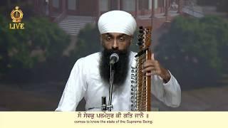 Sri Bhaini Sahib : 03/04/2020 : Aasa di Vaar