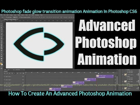 Photoshop Fade Glow Transition Animation In Photoshop Cc | Advanced-Photoshop-Animation
