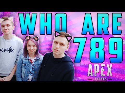 Who Is Team 789? Apex Legends Poland Invitational Highlights! (Xaniya, Exens,  & Esdesu)