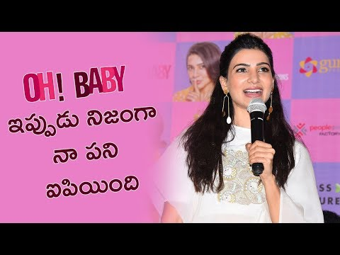Samantha Akkineni At Oh Baby Team Success Meet Event