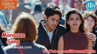 Manasaa Song - Ye Maaya Chesave Movie Songs - Naga Chaitanya - Samantha