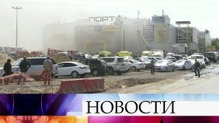 В Казани локализован крупный пожар в торговом центре.