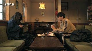 【6th WEEK】 雄大&安未、衝撃の初デート… - YouTube