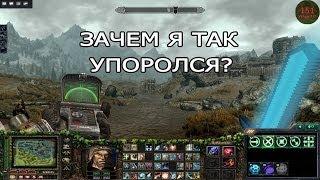 Elder Scrolls V  Skyrim. Stalker forever.