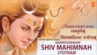 Shiv Mahimnah Stotram By Pandit Jasraj