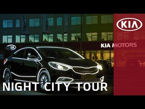 Kia  Cerato Седан класса C - рекламное видео 2