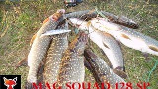 Jackall mag squad 128 sp цвета