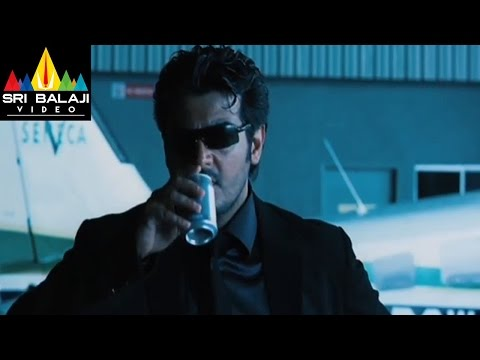 Ajith Billa Movie Ajith Introduction Scene | Ajith, Nayanatara, Namitha | Sri Balaji Video