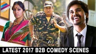 Latest Telugu Movies Back 2 Back Comedy Scenes | Rojulu Marayi | Meelo Evaru Koteeswarudu | #MEK