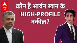 Satish Maneshinde लड़ेंगे Aryan Khan का केस... Rhea, Salman, Sanjay Dutt को कर चुके हैं Represent