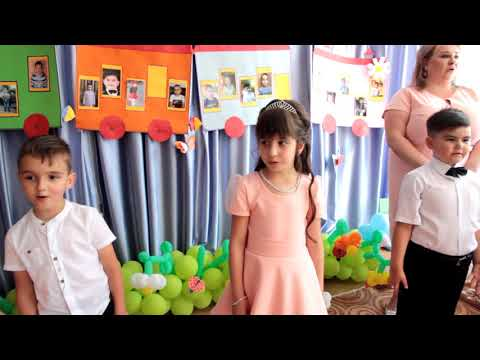 Детски сад веснушка архангельск