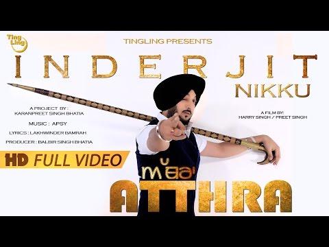 Atthra  Inderjit Nikku