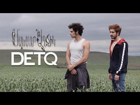 DETQ - MAKHMUR AGHJIK (LYRICS VIDEO)