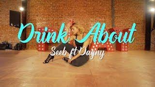 DRINK ABOUT | SEEB | BRINN NICOLE | PUMPFIDENCE