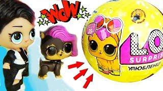 Мультик ЛОЛ питомцы! Куклы ЛОЛ распаковывают новый СЮРПРИЗ! LoL Pets Surprise Обзор игрушек