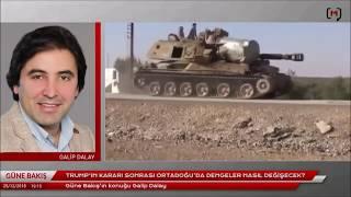Güne Bakış (25 Aralık 2018): Galip Dalay Ile ABD-Türkiye Ilişkileri