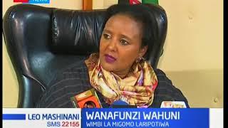 Wanafunzi watatu wameshakamatwa na kuhukumiwa kifungo gerezani kwa kuchoma shule