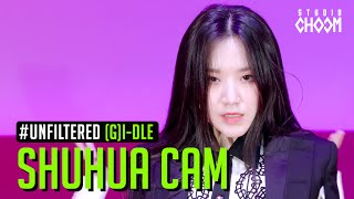 [UNFILTERED CAM] (G)I-DLE SHUHUA((여자)아이들 슈화) 'Oh my god' 5K | BE ORIGINAL