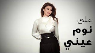 Najwa Karam 06/20/2017