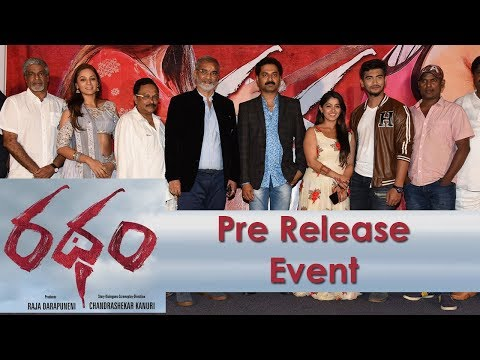 Ratham Movie Pre Release Event