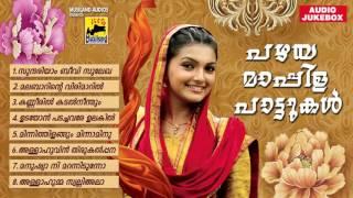 പഴയ മാപ്പിള പാട്ടുകൾ Mappila Pattukal Old Is Gold | Malayalam Mappila Songs Pazhaya Mappila Pattukal