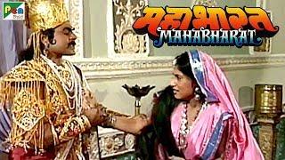 कीचक की द्रौपदी के प्रति लालसा | महाभारत (Mahabharat) | B. R. Chopra | Pen Bhakti - Download this Video in MP3, M4A, WEBM, MP4, 3GP