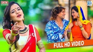 Vikram Thakor   Shital Thakor   Janu Tu Chhe To Hu Chhu   New Gujarati Love Song   Full Video