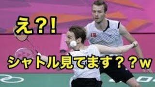 【badminton】こんなことってあるの!?バドミントンおふざけ、珍プレーまとめ【funnyplay】