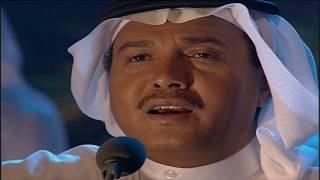 تحميل اغاني محمد عبده | أبي منه الخبر | شعبيات لندن 97 MP3