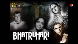Soona Mandir Mera Sakhire | Bhartruhari 1944 | Amirbai