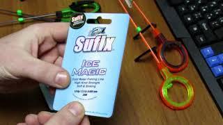 Леска суффикс для зимней рыбалки