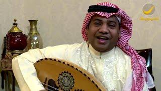 تحميل و مشاهدة الفنان عادل الخميس ضيف برنامج وينك ؟ مع محمد الخميسي MP3