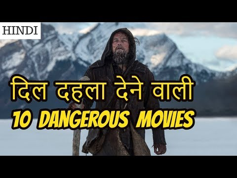 Top 10 Dangerous Movies Of Hollywood | In Hndi