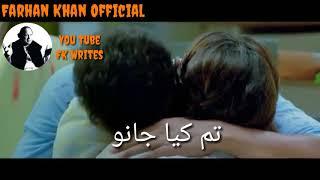 Nusrat Fateh Ali Khan - YouTube