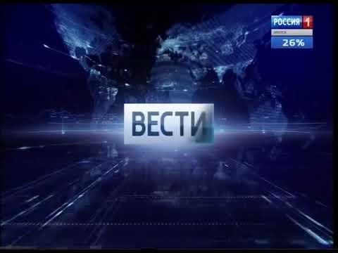 Выпуск «Вести-Иркутск» 13.04.2018 (18:40)