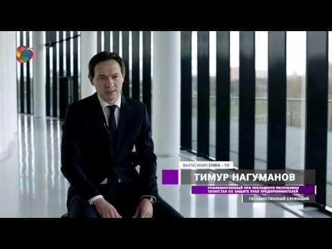 Интервью с Тимуром Нагумановым, уполномоченным при Президенте Татарстана по защите прав предпринимателей