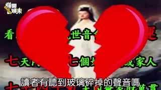 賴銘偉「唱新聞」勸阿美別嫁 私下當宮主 --蘋果日報20151015
