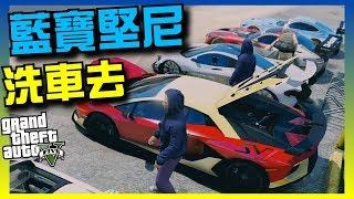 GTA FiveM 日常精華 | EP.56 - 藍寶堅尼洗車記